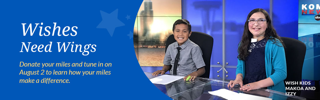 Izzy and Makoa share how your donations make a difference at the KOMO newsdesk.